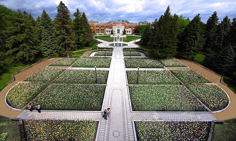Jardins Botanique de Montreal