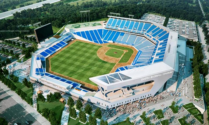 Samsung Lions Stadium